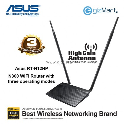ASUS RT-N12HP N300 Wireless Range Extender Router