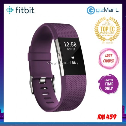 Fitbit Charge 2 Heart Rate + Fitness Wristband - Plum Silver (Small FB407SPMS / Large FB407SPML)