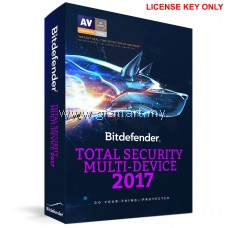 Bitdefender Total Security Multi-Device 2017 (5 Users) [LICENSE KEY ONLY]
