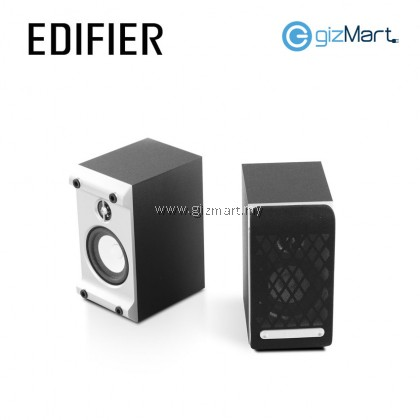 Edifier E3100 Multimedia Speaker Black/Orange