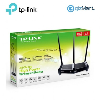 TP-Link WR941HP 450Mbps High Power Wireless Router