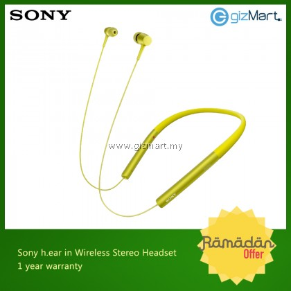Sony MDR-EX750BT Hear In Wireless Headphones Microphone (Yellow)