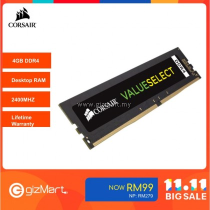 Corsair VALUESELECT 4GB DDR4 2400MHz Desktop RAM (CMV4GX4M1A2400C16)