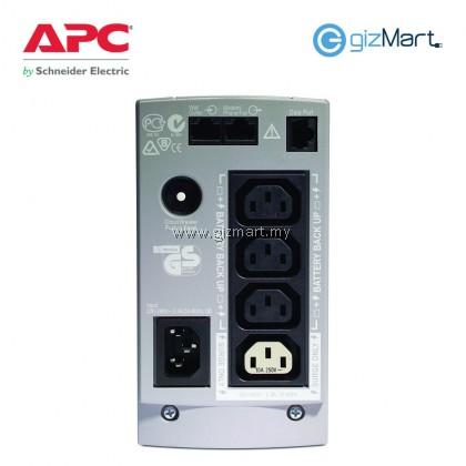 APC Battery Backup 500 230V Power Supply