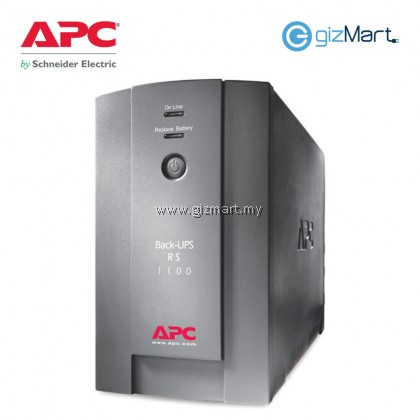 APC BACK-UPS BATTERY BACKUP 1100 (BR1100CI-AS)