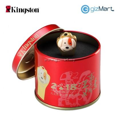 KINGSTON 32GB 2018 CNY Year of Dog Usb3.1 Limited Edition Flash Drive