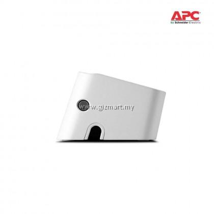 APC Essential SurgeArrest 5 outlets 230V UK (PM5-UK)