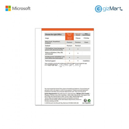 [NEW] Microsoft Office 365 Home (6 Users)