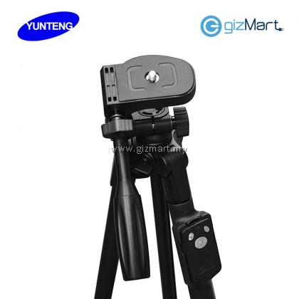 YUNTENG VCT 5208 Mobile Phone / Camera Tripod