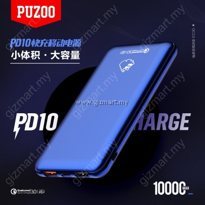 Puzoo PD10 10000mah QC3.0 Type C Powerbank
