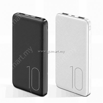 USAMS CD63 PB7 10000MAH Dual USB Powerbank