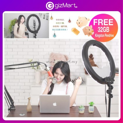 """14"""" LED Ring Light Adjustable Color Temperature with Tripod for Live Broadcast & Photography + FREE 32GB Kingston Pendrive"""
