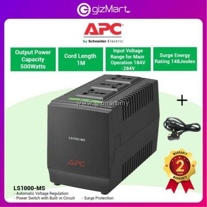 APC Line-R 1000VA Automatic Voltage Regulator, 3 Universal Outlets, 230V Malaysia (LS1000-MS)