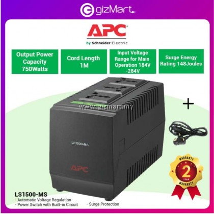 APC Line-R 1500VA Automatic Voltage Regulator, 3 Universal Outlets, 240V Malaysia (LS1500-MS)