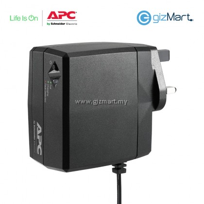 APC CP12010LI-UK Battery Backup for Router Modem (BUY 1 FREE 1)