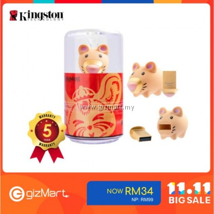 Kingston CNY2020 Limited Edition 32GB USB3.1 Mouse Zodiac Flash Drive (DTCNY20/32GB)