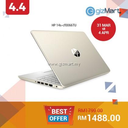 "HP 14S-CF0066TU/67TU 14"" Laptop-Gold/Silver (i3-7020U, 4GB, 1TB, Win10)"