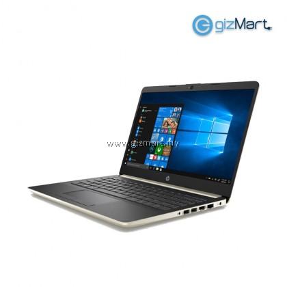 "HP 14S-CF2000TU/1TU 14"" Laptop-Gold/Silver (i3-10110U, 4GB, 256GB, Win10)"