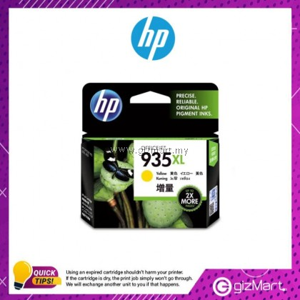 (New Sealed Expired) HP Ink Cartridge HP 935XL Yellow