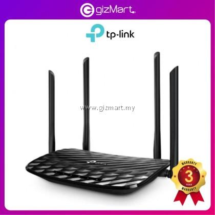 TP-LINK Archer C6 - Gigabit AC1200 Wireless MU-MIMO WiFi / AC Wireless Router