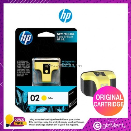 (New Sealed Expired) HP Ink Cartridge HP 02 Yellow