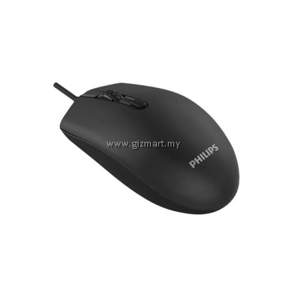 Philips M204 SPK7204 Wired USB Mouse
