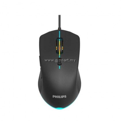 Philips SPK9404 Wired Gaming Mouse