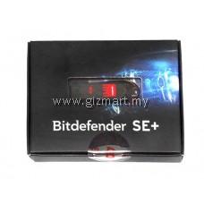 Bitdefender Student Edition Plus (BitDefender Internet Security 1 User)